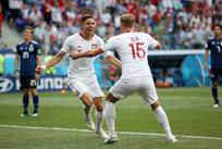 Япония - Польша, Getty Images