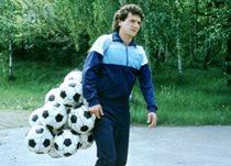Андрей Баль. Фото мультимедийной энциклопедии Динамо