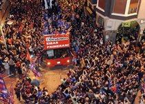 фото lfp.es