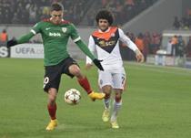 © Богдан Заяц, Football.ua