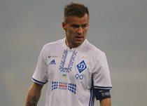 Слухи об уходе Ярмоленко так и остаются слухами, ФК Динамо