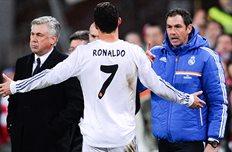 Роналду может выйти на поле со скамейки запасных, Getty Images