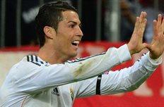 Криштиану Роналду, фото uefa.com