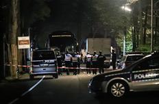 Последствия взрыва могли оказаться фатальными, Getty Images