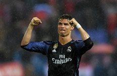 Роналду намерен взять третий Кубок чемпионов с Реалом, Getty Images