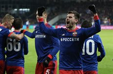 Фото: twitter.com/PFC_CSKA