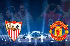 Севилья — Манчестер Юнайтед. Накануне