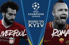 Ливерпуль — Рома: стартовые составы