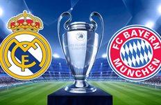 Реал - Бавария: онлайн-трансляция матча