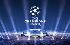 Лига чемпионов-2018/19: определились 25 участников группового этапа