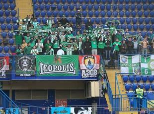 фото А. Осипова, Football.ua