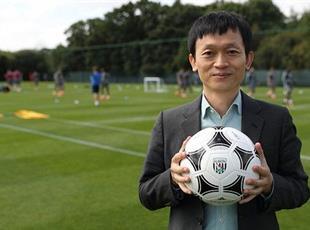 Лэй Гуохуан