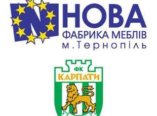 fckarpaty.lviv.ua