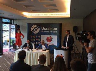 Презентация нового генерального партнера, фото Football.ua
