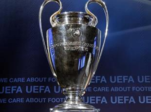UEFA Champions League Kyiv Trophy Tour: Где найти кубок ЛЧ