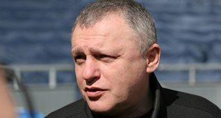 Игорь Суркис, фото dynamo.kiev.ua