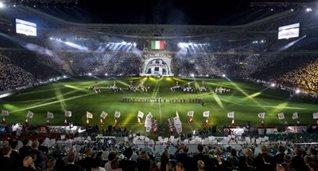Будущий Альянц Стэдиум, FC Juventus