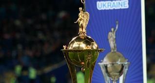 Кубок Украины: Шахтер сыграет с Зарей, Динамо — с Александрией