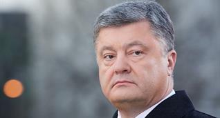 Петр Порошенко, rbc.ua