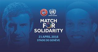 Матч солидарности, фото: УЕФА