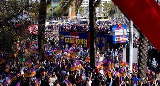 Фото: ФК Барселона