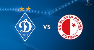 Видео онлайн трансляция матча Динамо - Славия