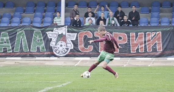Василий Цюцюра, фото fcskala.com.ua