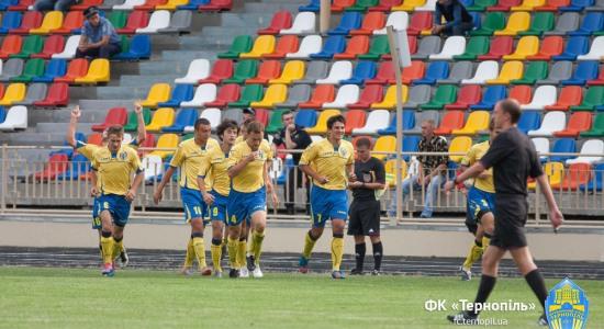 Сможет ли Тернополь выиграть в Горностаевке?, fc.ternopil.ua