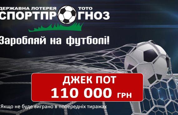игры спортпрогноз системы журнале азарт в