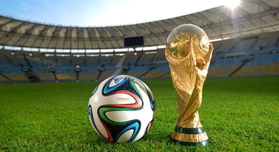 В Бразилии представили мяч ЧМ по футболу