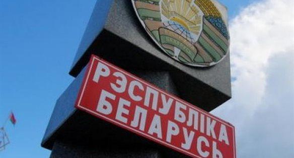 Украинских болельщиков начали впускать в Беларусь