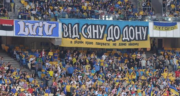 Болельщики сборной Украины, фото Ильи Хохлова, Football.ua