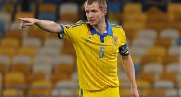 Кипр: прямая трансляция матча на«Футбол 1» и«Украине»