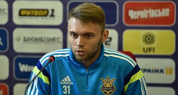 Полузащитник сборной Украины перешёл в Фенербахче