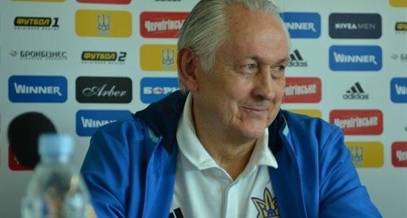 Германия - Украина: онлайн-трансляция матча Евро-2016 - Футбол - Евро-2016 - Фоменко - сборная Германии - Сборная Украины | РБК Украина