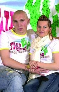 Мариуш и Марта Левандовски, terrikon.dn.ua