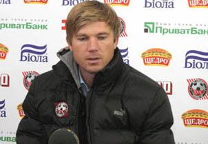 Фото fckryvbas.com.ua