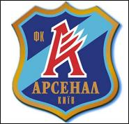 Из Донецка уже прибыл Федецкий