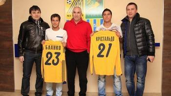 Себастьян Бланко, inforegion.com.ar