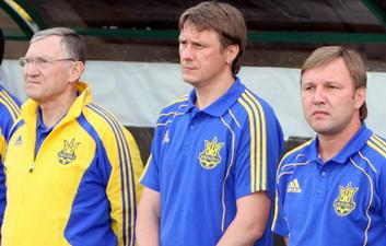 Альтман, Хацкевич, Калитвинцев, фото ffu.org.ua