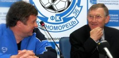 Александр Заваров и Семеня Альтман, фото chernomorets.odessa.ua