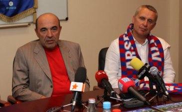 Фото fcarsenal.com.ua