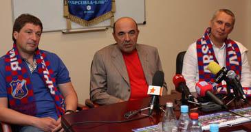 Бакалов, Рабинович и Кучук, фото ФК Арсенал