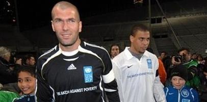 Роналдо и Зидан, фото АР
