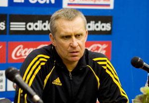 фото ФК Арсенал (Киев)