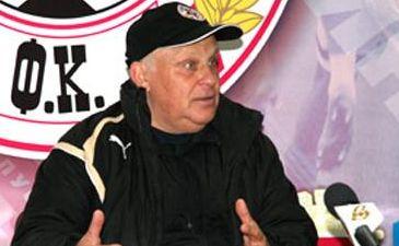 фото donbass.ua