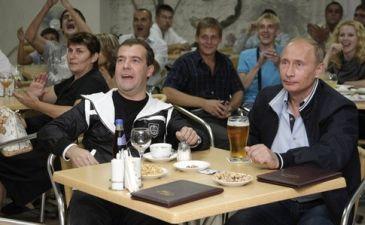 Путин и болельщики, sport.segodnya.ua