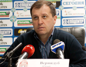 Юрий Вернидуб, zarya-lugansk.com