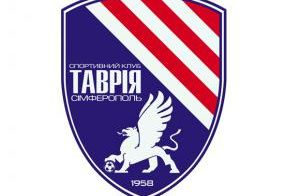 Таврия сыграет со Слованом и Войводиной