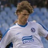 Богдан Шершун, фото оф. сайта